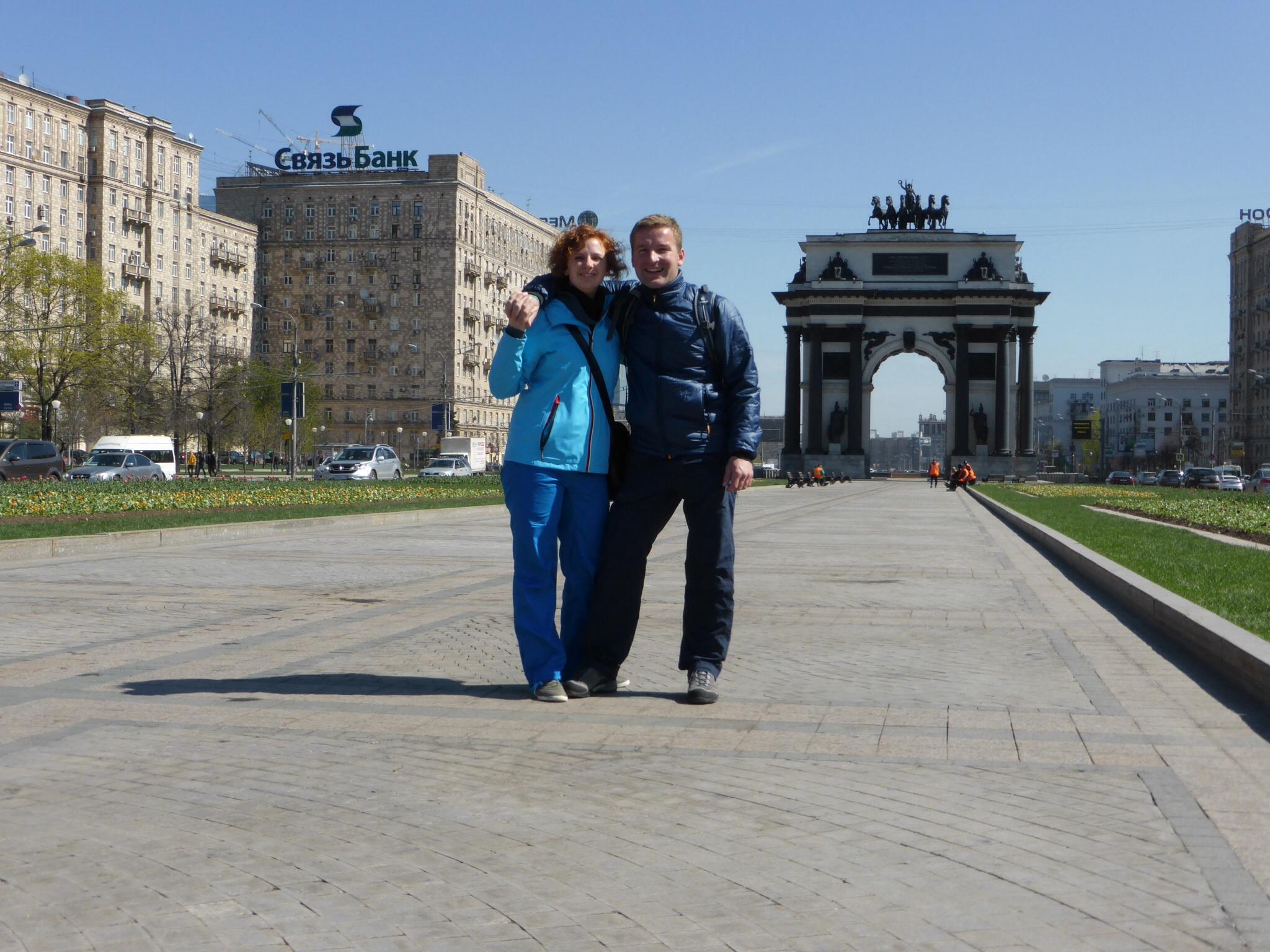 Moskau – Unser luxuriöser Start ins Backbackerdasein
