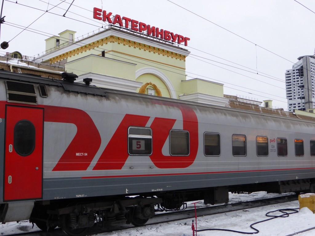 Am Bahnhof von Jekaterinburg
