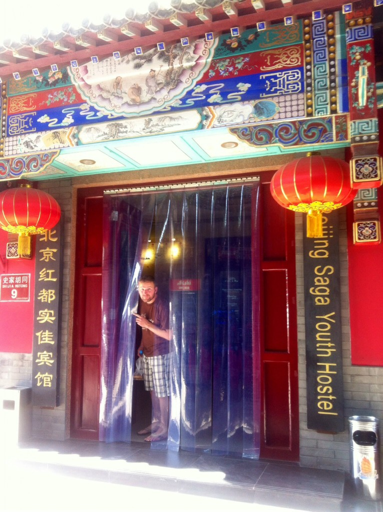 Unser 1. Hostel in Beijing