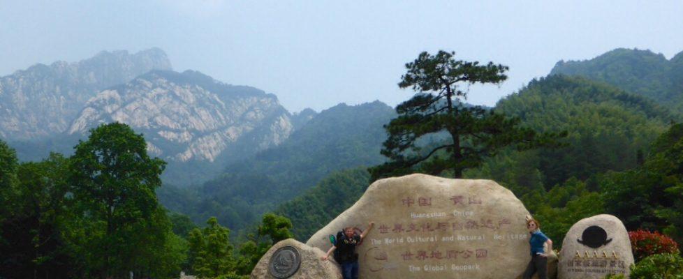 Vor dem Tor zum Huang Shan